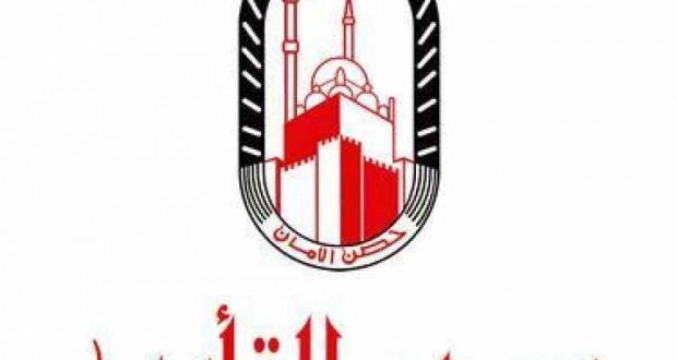 شعار مصر للتأمين