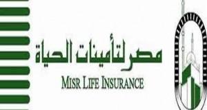 لوجو مصر لتأمينات الحياة