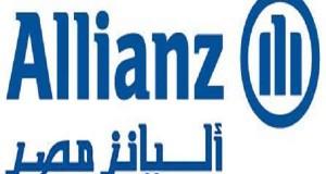 لوجو أليانز مصر للتأمين