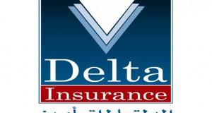 لوجو الدلتا للتأمين