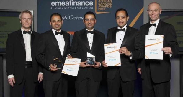 جائزة أفضل بنك استثماري