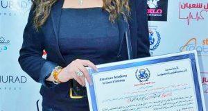 مها عثمان